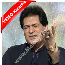 Aankhain ghazal hain aap ki - Mp3 + VIDEO Karaoke - Asad Amanat Ali