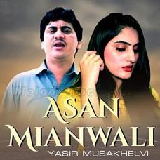 Lamiyan Rahwan Asan Mianwali - Karaoke Mp3 - Yasir Musakhelvi - Saraiki