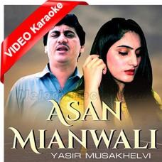 Lamiyan Rahwan Asan Mianwali - Mp3 + VIDEO Karaoke - Yasir Musakhelvi - Saraiki
