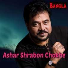 Ashar Shrabon Chokhe - Karaoke Mp3 - Andrew Kishore - Bangla