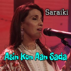 Asin Kon Aan Sada - Saraiki - Karaoke Mp3 - Humera Channa