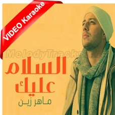 Aslamo Alaika - With Chorus - Mp3 + VIDEO Karaoke - Maher Zain