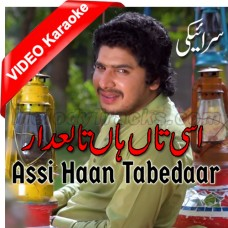 Assi Te Haan Tabedaar - Saraiki - Mp3 + VIDEO Karaoke - Aoun Abbas