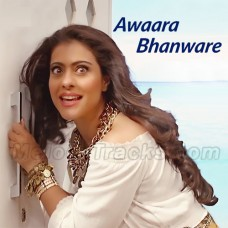 Awara Bhanware Jo Haule Haule Gayen - Karaoke Mp3 - Hema Sardesai