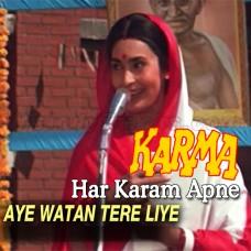 Har Karam Apna Karenge - Karaoke Mp3 - Muhammad Aziz - Kavita - Karma