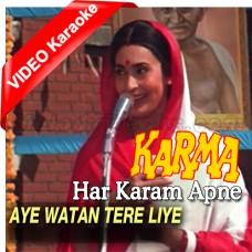 Har Karam Apna Karenge - Mp3 + VIDEO Karaoke - Muhammad Aziz - Kavita - Karma