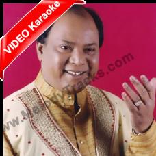Aaj kal kuch yaad rehta nahi - Mp3 + VIDEO Karaoke - Muhammad Aziz