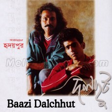 Baazi Dalchhut - Karaoke Mp3 - Bangla