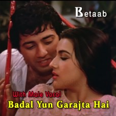 Badal Yun Garajta Hai - With Male Vocal - Karaoke Mp3 - Lata Mangeshkar - Shabbir Kumar