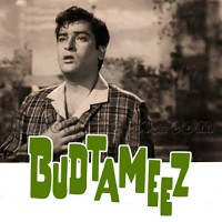 Badtameez Kaho Ya Kaho - Karaoke Mp3 - Rafi - Badtameez