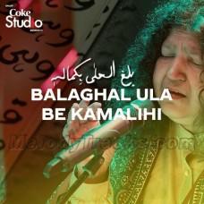 Balaghal Ula Bekamali Hi - Karaoke Mp3 - Abida Parveen - Coke Studio