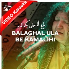 Balaghal Ula Bekamali Hi - MP3 + VIDEO Karaoke - Abida Parveen - Coke Studio
