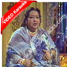 Balle Balle - Mp3 + VIDEO karaoke - Roshan Ara Begum