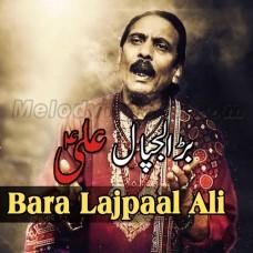 Bara Lajpaal Ae Ali - With Chorus - Karaoke Mp3 - Sain Khawar