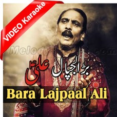 Bara Lajpaal Ae Ali - With Chorus - Mp3 + VIDEO Karaoke - Sain Khawar