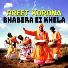 Bhabera Ei Khela Ghare - Bangla Karaoke Mp3 - Andrew Kishore