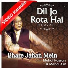 Bhare Jahan Mein Koi - MP3 + VIDEO Karaoke - Mehdi Hassan - Ghazal