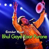 Bhul Gaye Yaar Purane - Karaoke Mp3 - Gurdas Maan