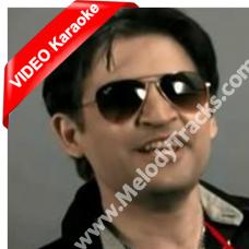Bibi Shirini - Mp3 + VIDEO Karaoke - Zeek Afridi - Pushto