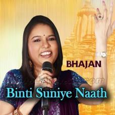 Binti Suniye Naath Hamari - Bhajan - Karaoke Mp3 - Sadhna Sargam