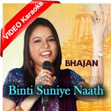 Binti Suniye Naath Hamari - Bhajan - Mp3 + VIDEO Karaoke - Sadhna Sargam