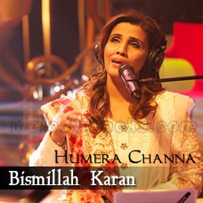 Bismillah Karan - Female Version - Karaoke Mp3 - Humera Channa