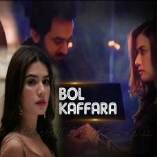 Bol Kaffara Kya Ho Ga - Ost - Karaoke Mp3 - Sehar Gul Khan