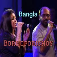 Bornoporichoy Konttho - Karaoke Mp3 - Anindya - Prashmita - Shiboprosad - Bangla
