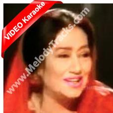 Aaye mausam rangeele suhane - Mp3 + VIDEO Karaoke - Zubaida Khanum