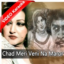 Chad Meri Veni Na Maror - Mp3 + Video Karaoke - Noor Jahan - Ziddi