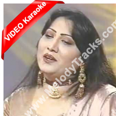 To Kya Yeh Tay Hai Ke Ab - Mp3 + VIDEO Karaoke - Gulbahar Bano