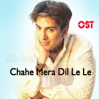 Chahe Mera Dil Le Le - Ost - Karaoke Mp3 - Fakhir Mehmood