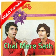 Chal Mere Sath Hi Chal - Ghazal - Mp3 + VIDEO Karaoke - Ahmed - Mohammad Hussain