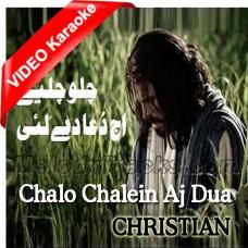 Chalo Chaliye Aj Dua Dy Liye - Christian - Mp3 + VIDEO Karaoke - Mohamad Ali Masih