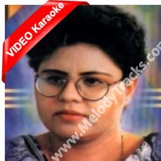 Maye ni main kinu aakhan - Mp3 + VIDEO Karaoke - Shazia Manzoor