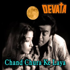 Chand Chura Ke Laya Hoon - Karaoke Mp3 - Kishore Kumar - Lata Mangeshkar