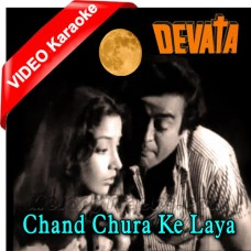 Chand Chura Ke Laya Hoon - Mp3 + VIDEO Karaoke - Kishore Kumar - Lata Mangeshkar
