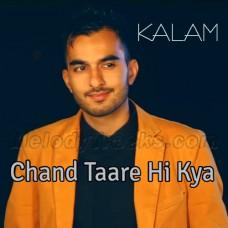 Chand Taare Hi Kya Dekhte - Karaoke Mp3 - Milad Raza Qadri - Islamic Kalam