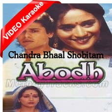 Chandra bhaal Shobhitam - With Chorus - Mp3 + VIDEO Karaoke - Hemalata