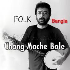 Chang Mache Bole Majhi Bhai - Karaoke Mp3 - Swapan Basu - Bangla