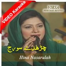 Charday Suraj Dhalde Vekhe - Mp3 + VIDEO Karaoke - Hina Nasrullah - Virsa Heritage