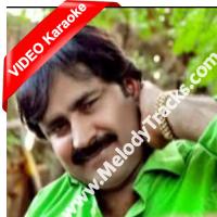 Disan San Jani Safa Kuhee Tho - Mp3 + VIDEO Karaoke - Mumtaz Molai - Sindhi