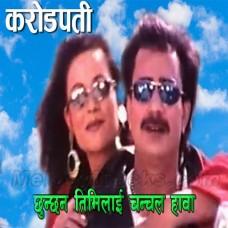 Chhunchhan Timilai Chanchal Hawa - With Chorus - Karaoke Mp3 - Nipali - Karodpati
