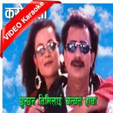 Chhunchhan Timilai Chanchal Hawa - Without Chorus - Mp3 + VIDEO Karaoke - Nipali - Karodpati