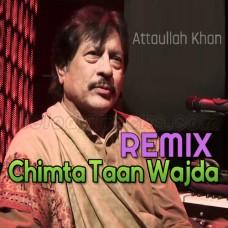 Chmita Taan Wajda - Remix - Karaoke Mp3 - Attaullah Khan Esakhelvi