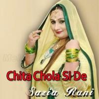 Chita Chola Si De Darzi - Female Version - Karaoke Mp3 - Sazia Rani - Saraiki