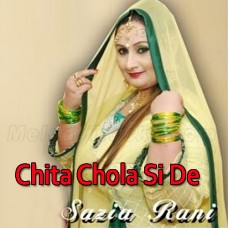 Chita Chola Si De Darzi - Female Version - Karaoke Mp3 - Sazia Rani - Saraiki