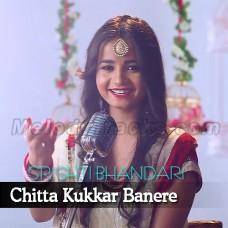 Chitta Kukkar Banere - Karaoke Mp3 - Srishti Bhandari