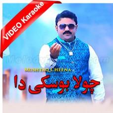 Chola Boski Da - Mp3 + VIDEO Karaoke - Mushtaq Ahmed Cheena - Saraiki
