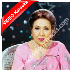Daagh-e-dil humko yaad - Mp3 + VIDEO Karaoke - Iqbal Bano